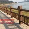 玉林市水泥仿木护栏/御品优质护栏/专业制作护栏/护栏厂