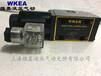 维嘉WKEA电磁换向阀24EO-H6B-T