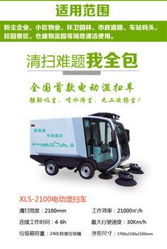 新能源電動掃地車價格小林清潔駕駛式電動清掃車廠家