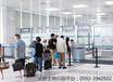 生物识别系统将被澳大利亚机场引入
