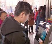 考场运用高科技,考场人脸识别防作弊图片