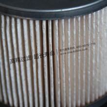 汽车人滤清器1000401粗滤芯云内油水分离器柴油滤清器图片