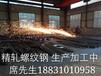 精轧螺母精轧螺纹钢席先生地脚螺丝厂家直销广西省