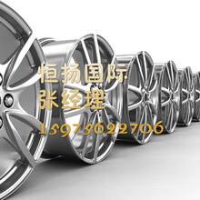 代理汽车零部件香港进口报关