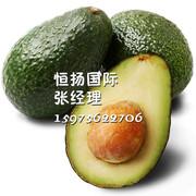 上海墨西哥牛油果进口清关消费税是多少