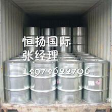 常州化工品进口代理报关公司