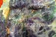 紫水晶原料进口报关/坦桑石进口清关流程怎么操作