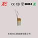 聚合物401020蓝牙自拍器运动耳机钓鱼器手环防丢器随身听电池