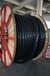 四川电缆厂四川电力电缆特缆电工(成都)电缆YJV电缆电缆价格回收电缆