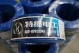 成都电缆厂四川电缆厂特缆电工(成都)布电线BV