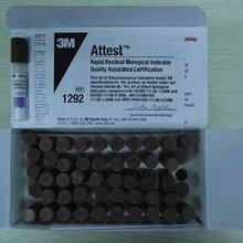3m压力蒸汽灭菌生物培养指示剂1292