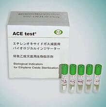 EO灭菌生物指示剂H3724
