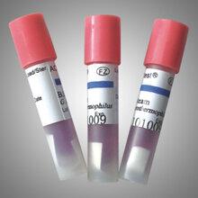压力蒸汽灭菌生物指示剂