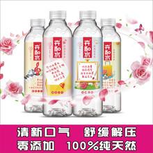 饮料代理植物玫瑰花汁饮料解酒饮料玫瑰美容饮料保加利亚玫瑰露饮料招商