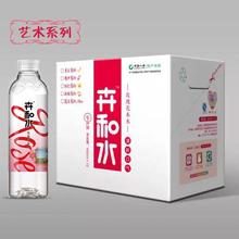 饮料代理玫瑰饮品加盟销量大利润高保加利亚玫瑰花饮料无糖饮料玫瑰植物饮料美容饮料
