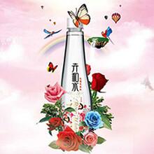 无糖植物饮料卉和水加盟招商,2017最具商机玫瑰花饮料,饮料加盟招商首选优卉和水玫瑰花饮料