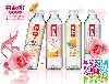 品牌饮料代理加盟玫瑰汁饮料代理批发饮料生产厂家代理饮品