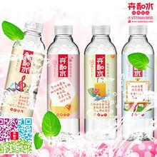 供应品牌饮料代理招商卉和水无糖玫瑰饮料健康、美味又时尚的高端植物饮料