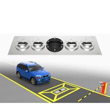 和创HC4001固定式车底安全检查系统--HC400监狱车辆检查系统车底检查系统-24v省电安检设备图片