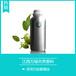 江西万绿天然香料厂家供应发热荷荷巴油特价批发热荷荷巴油