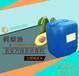 鱷梨油廠家直供手工皂鱷梨精油廠家特價批發