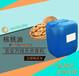 核桃油厂家供应手工皂核桃油核桃按摩油厂家特价批发