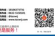 枣庄管家婆财务管理软件