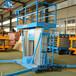 仙桃市升降機廠家定制各類升降機升降平臺液壓升降機鋁合金升降機鋁合金