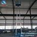 宜州市厂家直销升降机升降平台10米升降机高空作业车现货包邮