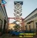 安陸市哪里賣升降機升降平臺液壓升降機電動升降臺移動升降機10米升降機
