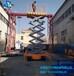 萍鄉市升降機廠家直銷升降機升降平臺12米剪叉式升降機贈設備保險