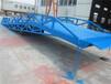 通州市登车桥移动登车桥叉车装卸过桥10吨登车桥集装箱卸货过桥月台