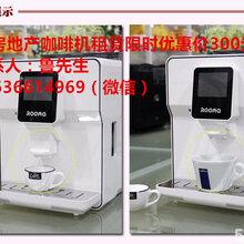 上海展会、公司全自动咖啡机租赁图片