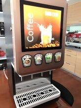 上海咖啡饮料机租赁展会临时咖啡饮料机出租图片