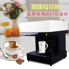 上海3D咖啡机租赁半自咖啡机拉花租赁图片