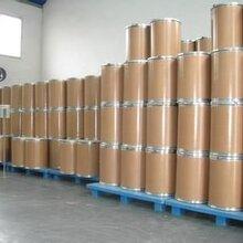 湖北厂家三苯基乙基溴化膦1530-32-1有机贵金属催化剂