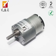 微型直流减速电机(定制)6~24V直径37R,马达长度23MM+齿轮箱