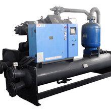 冷水机冷水机组工业冷水机工业冷水机组