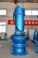 350QZB-1600QZB潜水轴流泵厂家价格