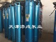 -qj型中型热水电机qj型中型潜水电机qj型中型热水泵电机qj型中型潜水泵电机