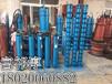 甘泉深井泵400卧式深井泵耐水温100度热水深井泵性能