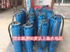 400型热水深井泵热水深井泵质量天津热水深井泵性能