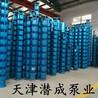 天津热水潜水泵厂家-质量好的热水潜水泵