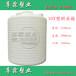 潍坊塑料水箱,耐酸碱防腐储罐,10吨塑料水塔