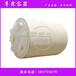 杭州塑料储罐,15立方塑料水塔