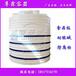 金华塑料储罐,15立方PE水塔