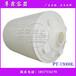 舟山15立方塑料水塔,15吨塑料储罐