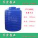全新5立方塑料圆桶食品级塑料储罐5吨塑料水箱淮南PE水塔