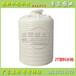 淮南2吨塑料水箱,2立方塑料水塔,食品级pe储罐