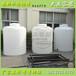 厦门3立方塑料水桶,3吨塑料储罐